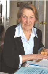 Вера Ивановна Афонина