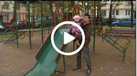 Детская площадка в Солнцево