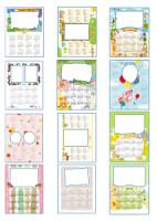 Календари 2015
