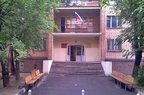 Солнцевский суд