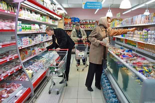 Магазин, супермаркет
