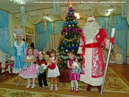 Дед Мороз, Снегурочка, Новый Год в Солнцево