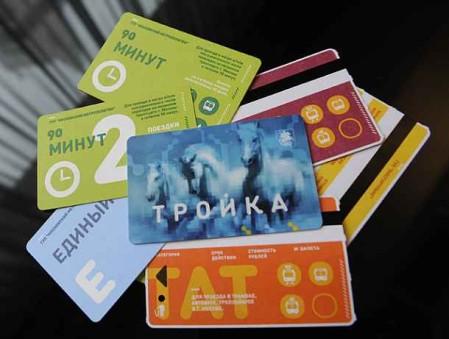 Билет, билет на метро, билет на автобус