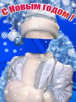 Снегурочка, шаблон для фотошопа