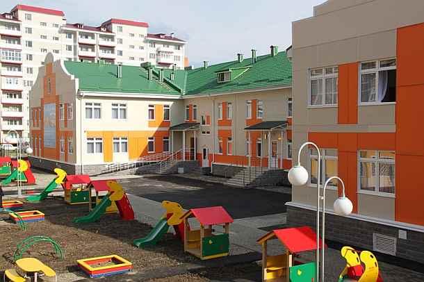 Детский сад, детский сад трансформер
