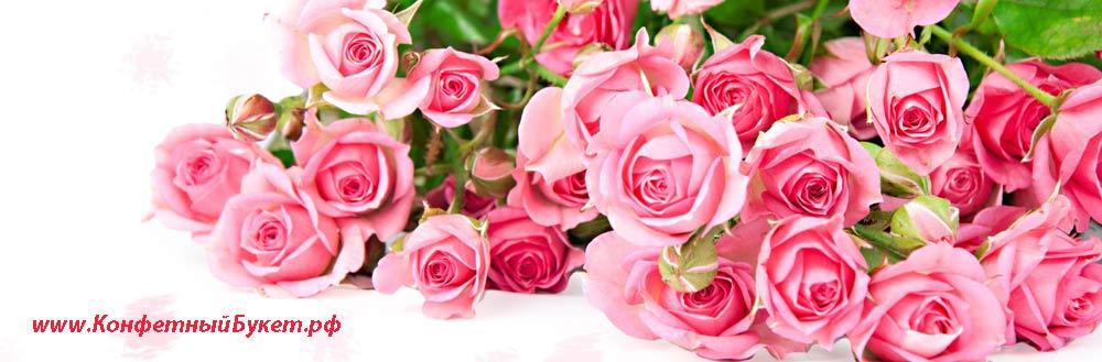 Доставка цветов в Солнцево