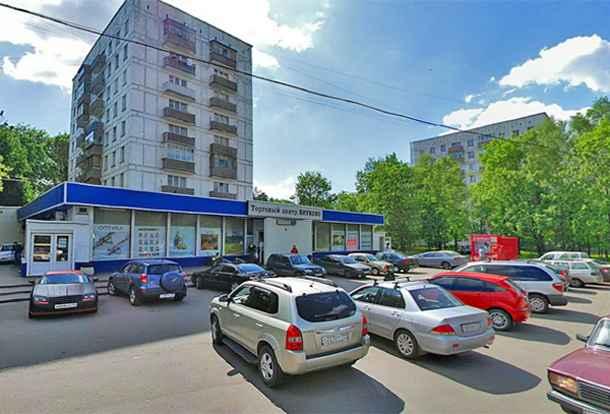 Большая Внуковская улица