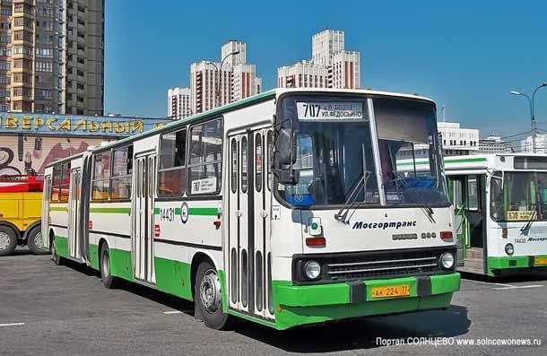 Автобус, 707