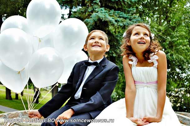 Брак, свадьба, любовь