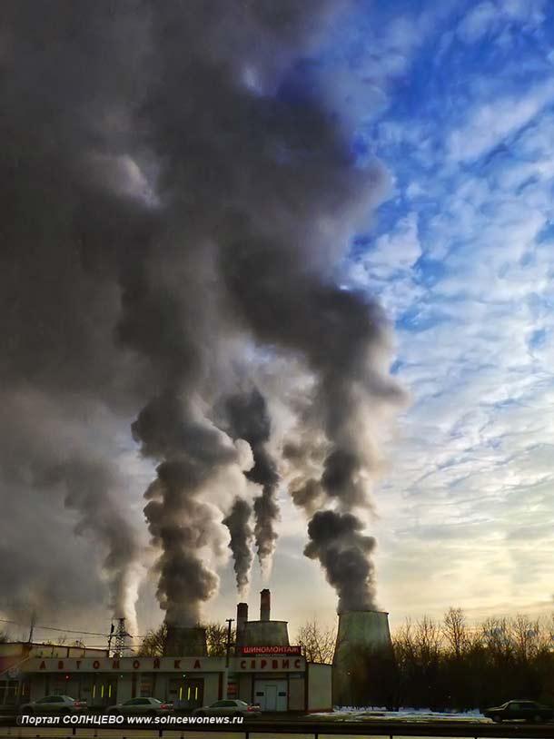 Дым, газ, трубы