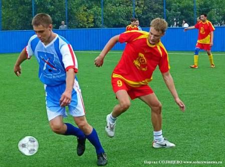 Спорт, Футбол