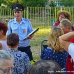 Полиция, участковый, встреча