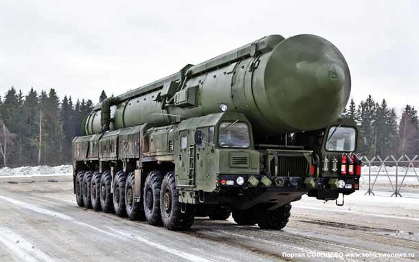 Ядерное оружие, Ракета, Тягач