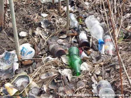 Мусор, загрязнение, природа