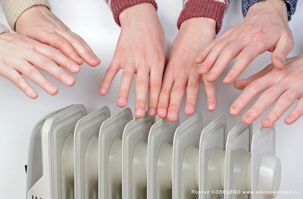 Начали отключать отопление