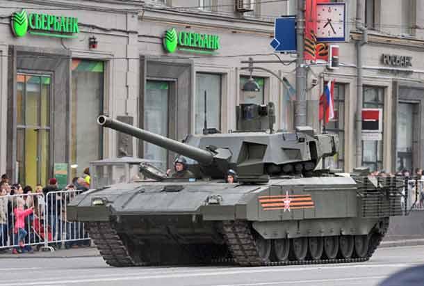 Танк Армата Т-14