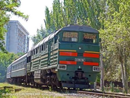 РЖД, поезд, железная дорога