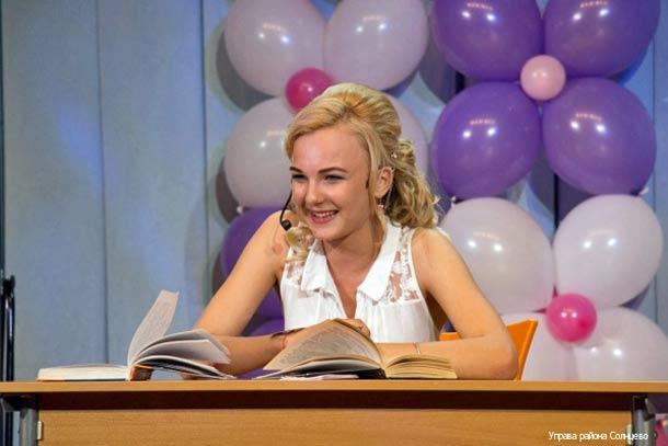 Анна Кукса, новое лицо района Солнцево, кастинг, мисс солнцево