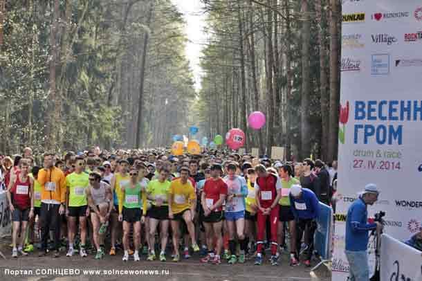 Спорт, бег, марафон, весенний гром