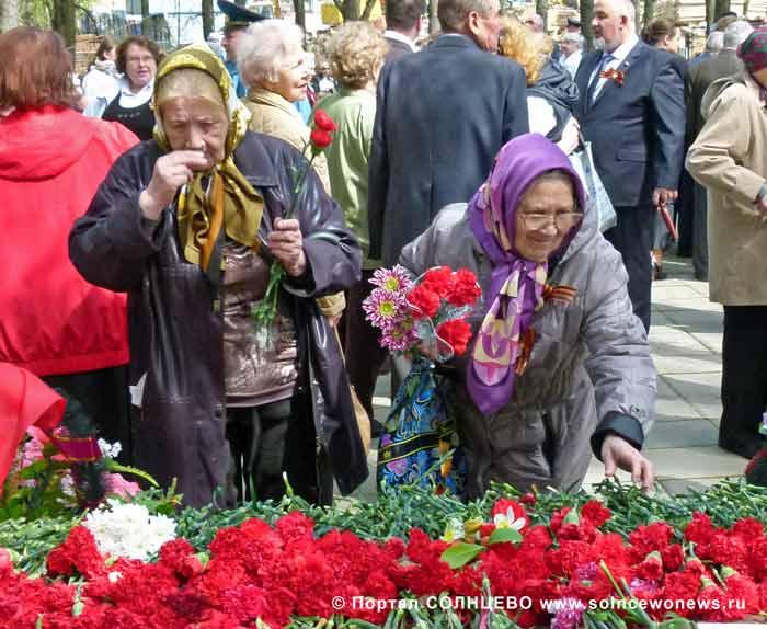 День Победы в Солнцево, митинг у памятника на Богданова - фоторепортаж