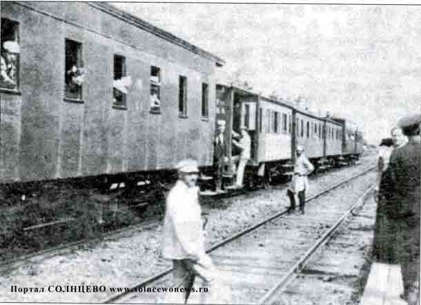Начало XX века. Станция Суково. Справа - низкая платформа.