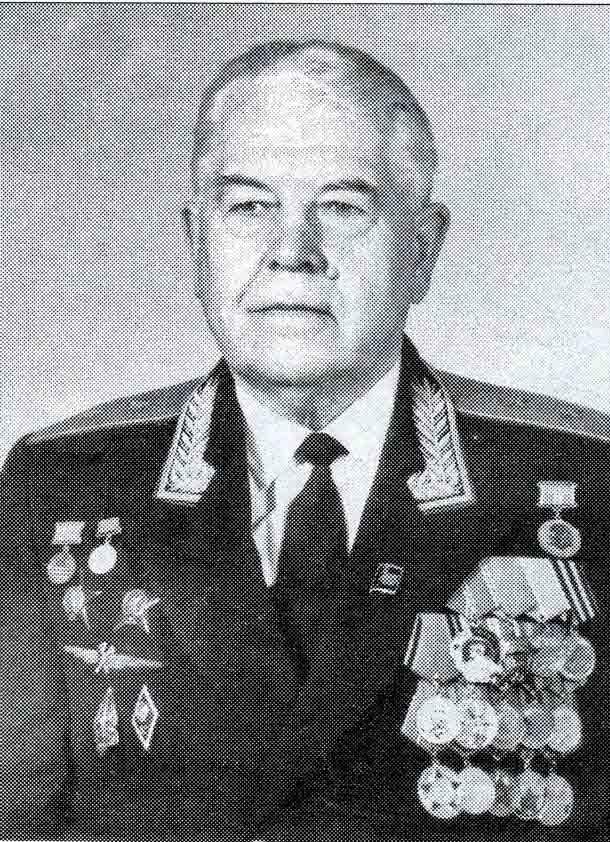 Белюнов Анатолий Николаевич - генеральный директор НПО «Взлёт» с 1972 по 1986 годы.