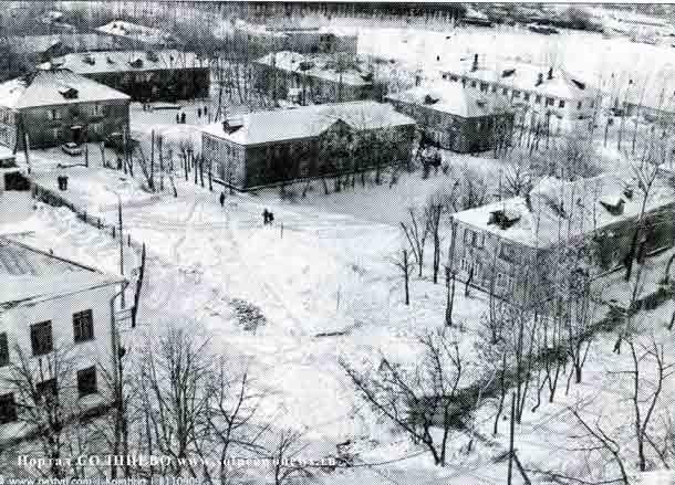 Посёлок Солнцево («Новый» посёлок). 1955-1975 годы