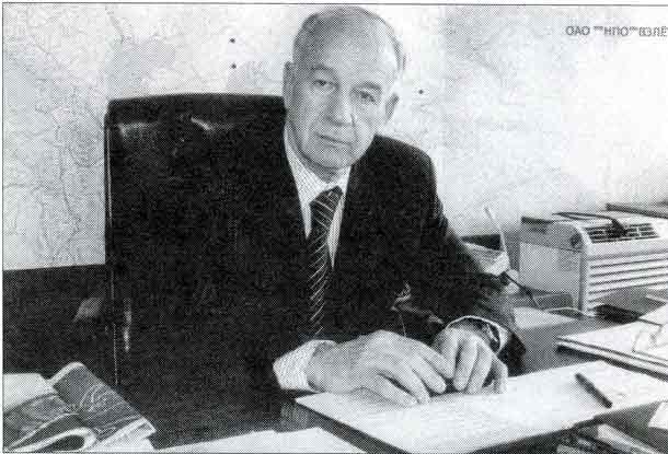 Бойко Виктор Денисович - генеральный директор ОАО НПО «Взлёт» с 1990 по 2014 годы.