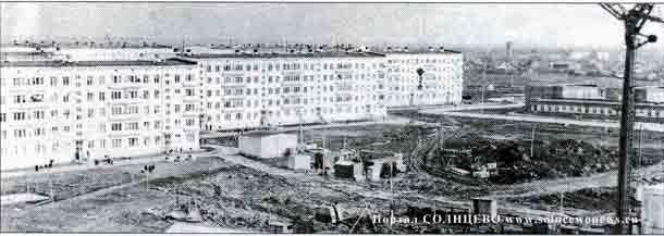 Строительство 1-го микрорайона. 1965 год.