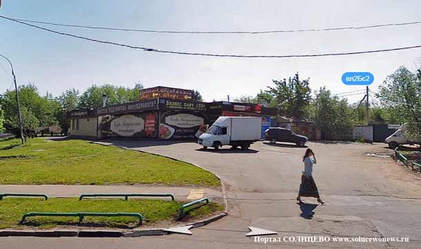 Магазин, Голубой Дунай, 50-лет Октября
