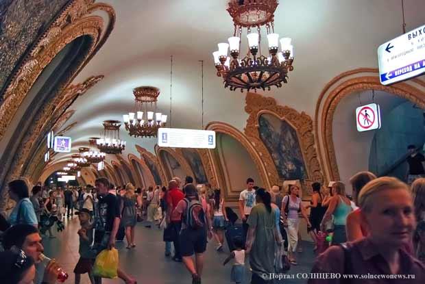 метро киевская кольцевая