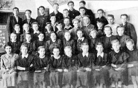 Красная школа. 1953 год. 10»А» класс.