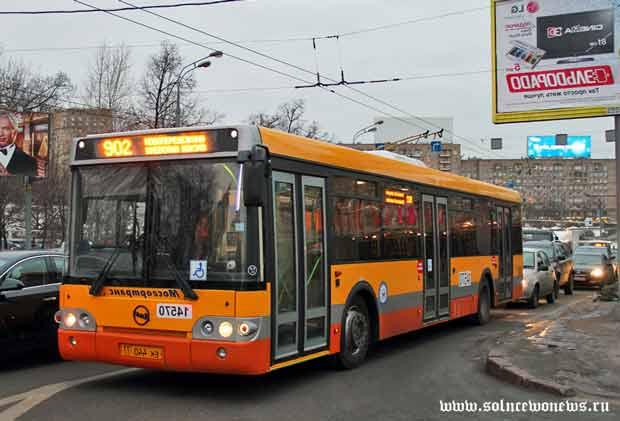 Автобус № 902