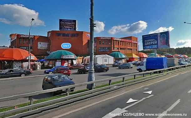 Рынок, Ново-Переделкино