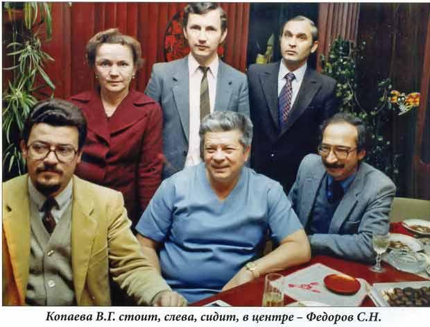 НАШИ ЗЕМЛЯКИ - ВРАЧИ, УЧЕНЫЕ -ГОРДОСТЬ СОЛНЦЕВО И РОССИИ