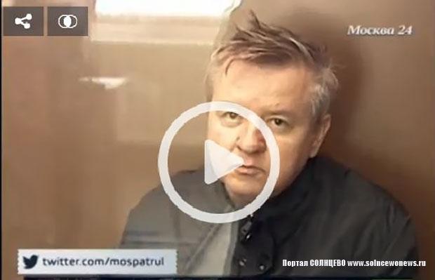 Бармичев, Убийца