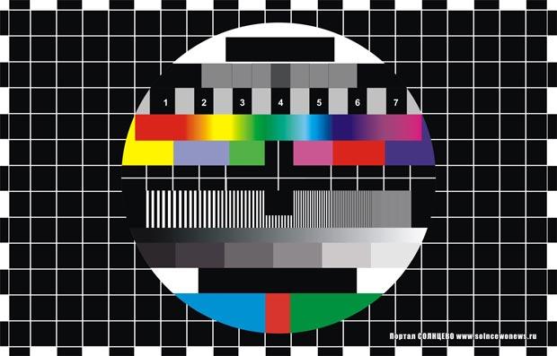 Телевизор, Настроечная таблица