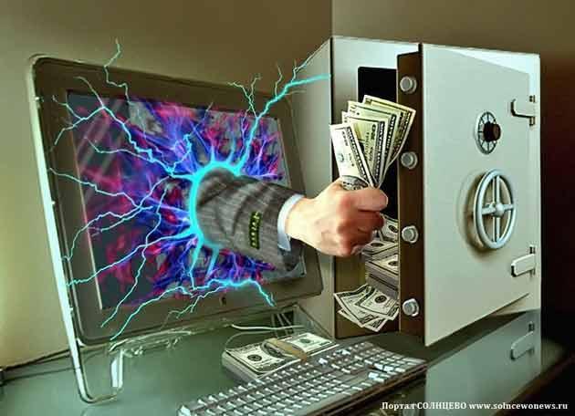 Интернет, мошенничество