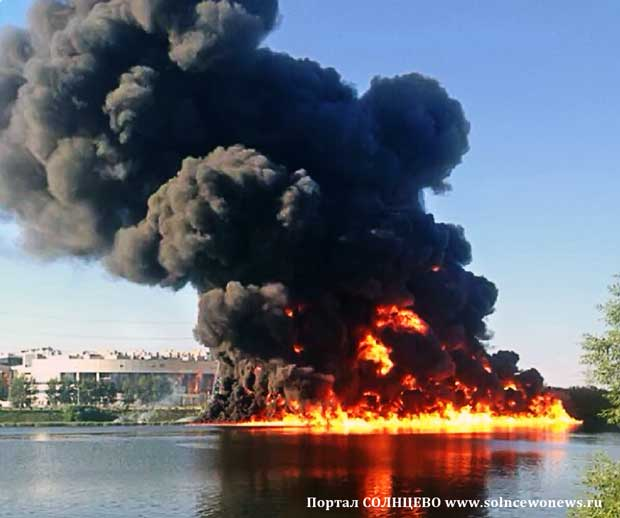 Пожар на Москва-реке