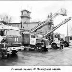 Пожарная часть №45 в Солнцево