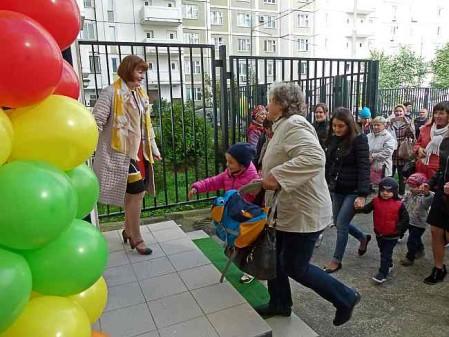Детский сад, открытие
