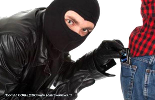 Кража, криминал, телефон