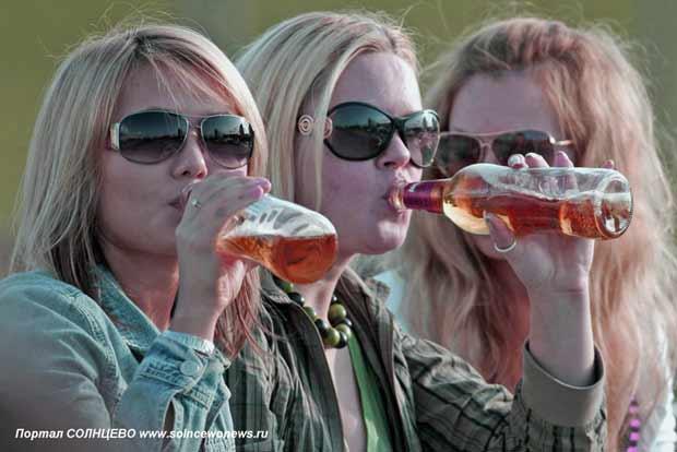 Алкоголь, распитие