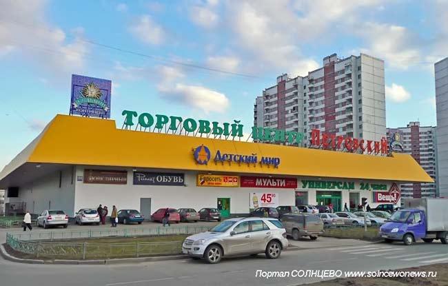 Петровский, магазин, Ново-переделкино