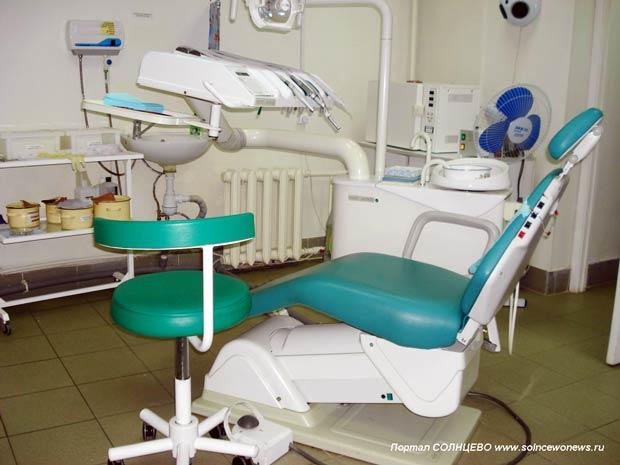 Стоматология, медицина
