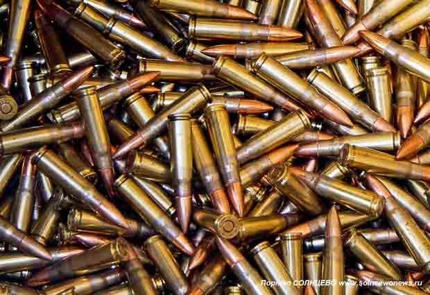 Боеприпасы, патроны, оружие