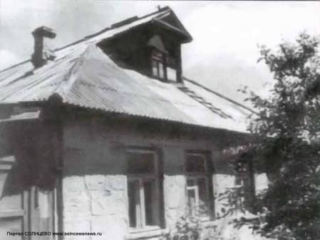 Первая амбулатория на Центральной улице, 1939 год