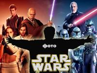 Коллаж Star Wars (Звёздные войны) шаблон
