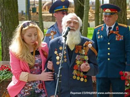 Ветеран Иванов Василий Александрович