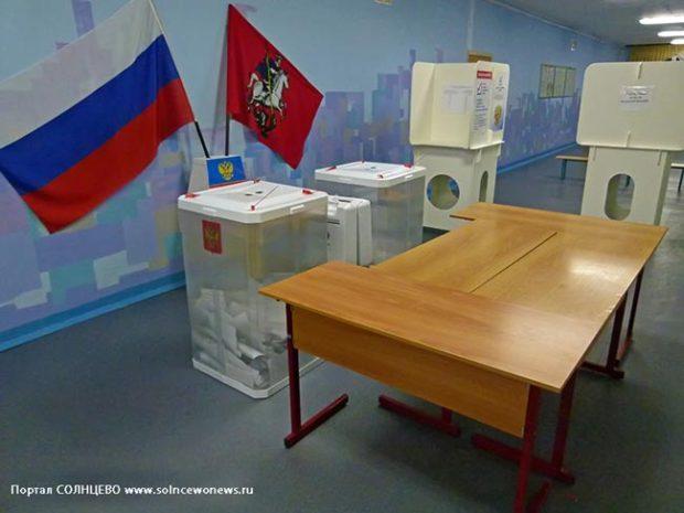 Выборы, избирательный участок